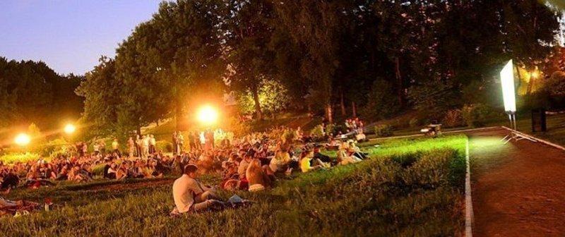 Фільми транслюватимуть в Молодіжному парку