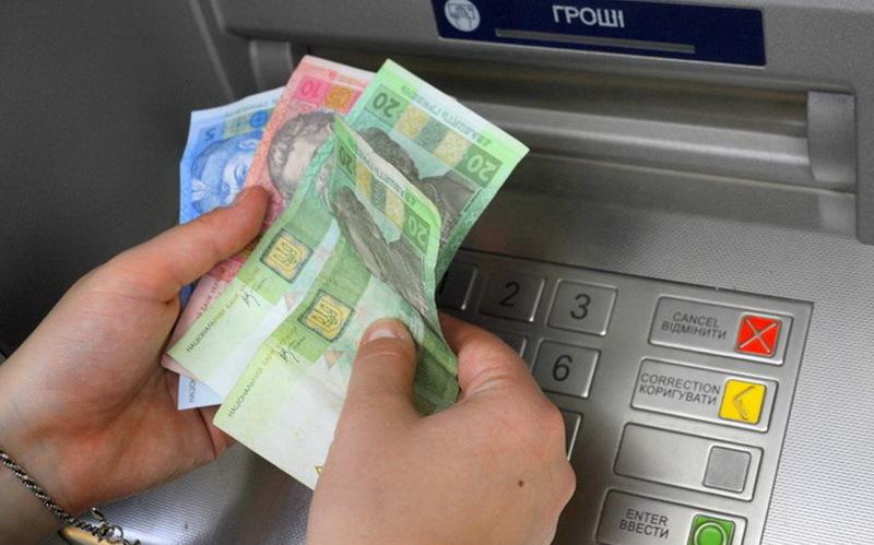 Потерпілі втратили 38 тисяч гривень