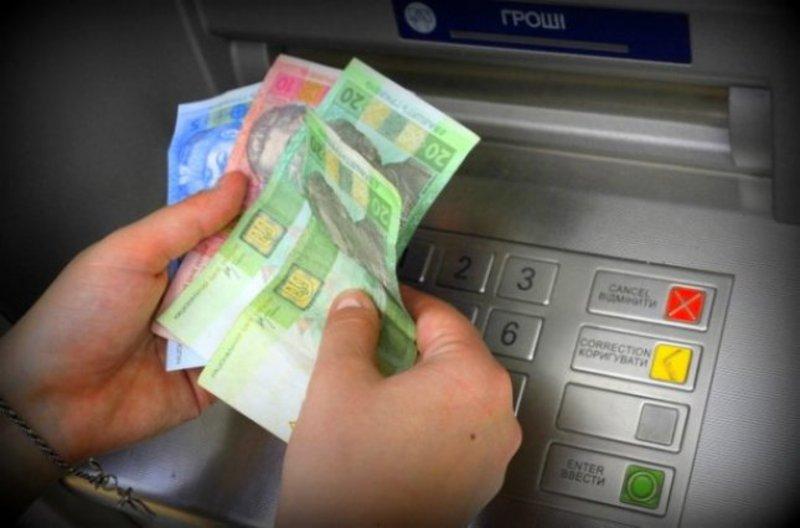 Потерпілі втратили майже 6 тисяч гривень