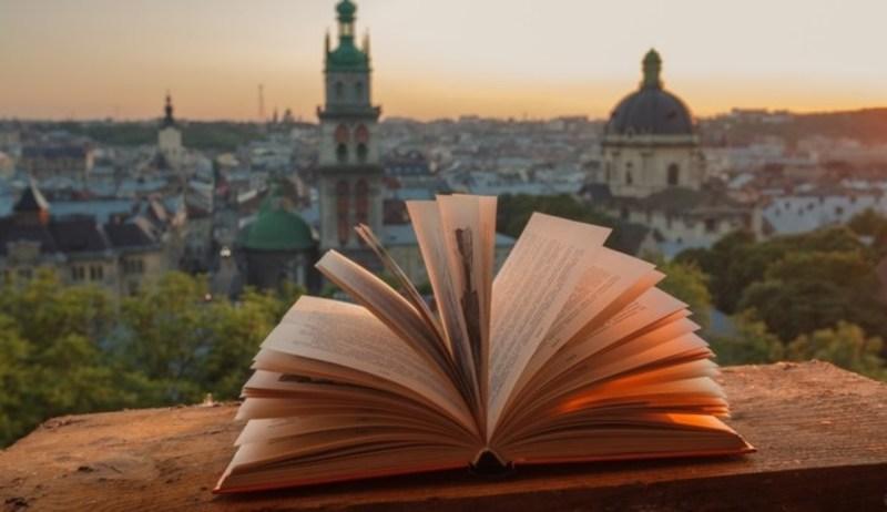 Найбільший книжковий ярмарок України відбудеться у Львові з 19 по 23 вересня