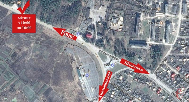 9 листопада дорога від Шепетівки до Рівного може бути перекрита мітингувальниками