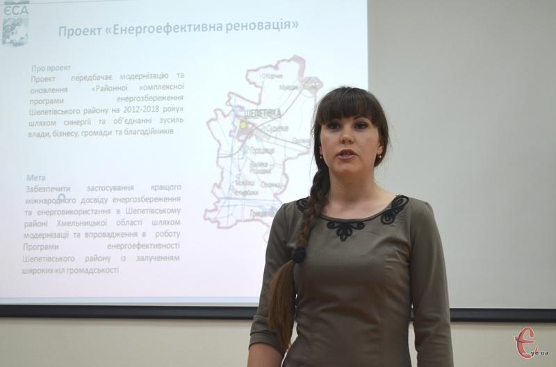 Міні-грант отримав проект «Європейської соціальної академії»