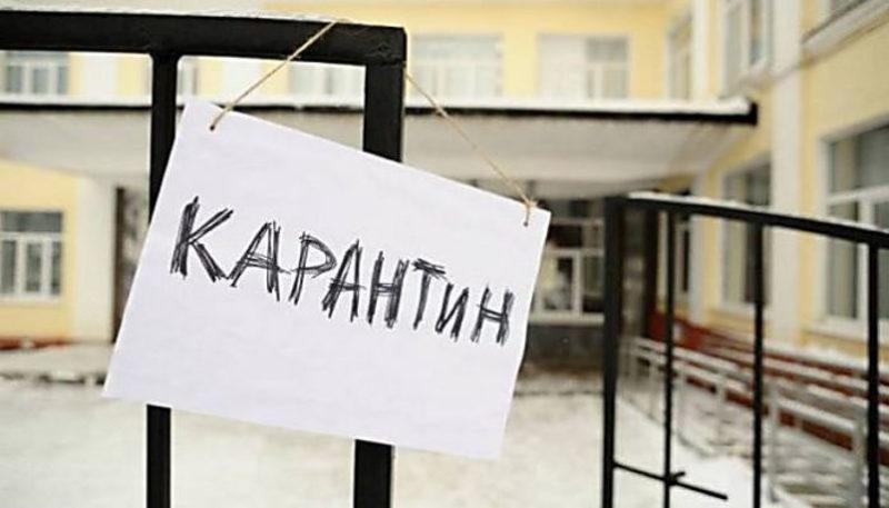 Рішення призупинити освітній процес прийняв виконавчий комітет Шепетівської міської ради