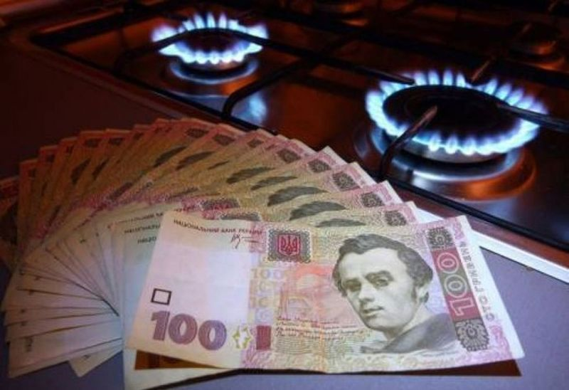 Січнева ціна на газ як за товар знизилася для населення на одну гривню