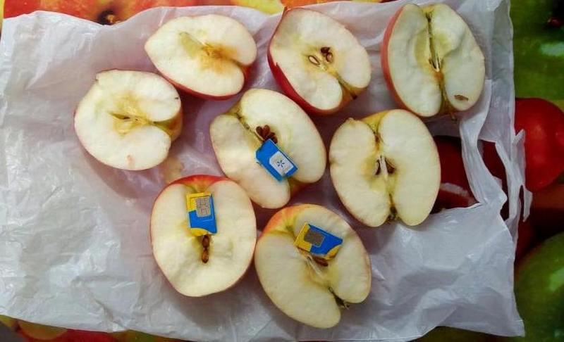 У яблука запхали сім-картки