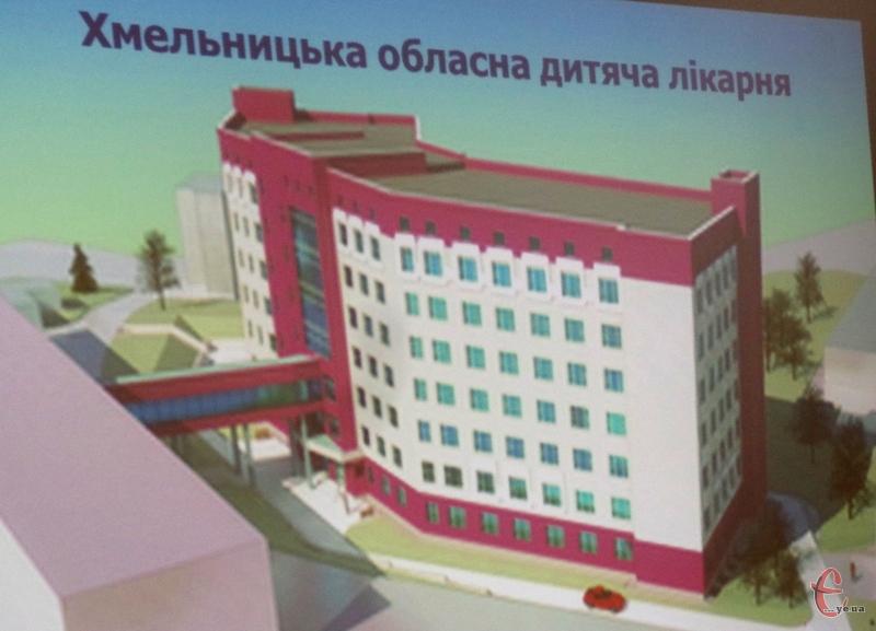 Такий ескіз корпусу представили депутатам і керівникам області