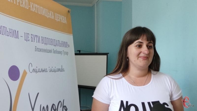 Ольга Нагорна розповіла про продовження курсу