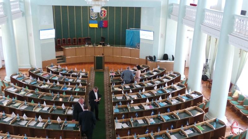 Скандальне звернення депутати облради прийняли 1 червня