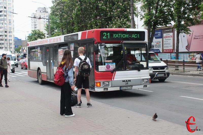 За словами Сергія Шепурева, через падіння доходів перевізників зменшилася кількість громадського транспорту