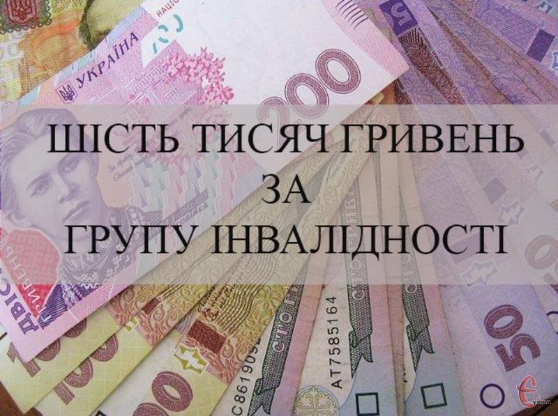 За хабар у шість тисяч гривень медику загрожує від 8 до 12 років позбавлення волі