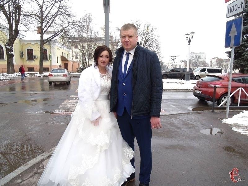 Світлана та Богдан планували побратися у День закоханих, бо це - найромантичніший день у році, і їм подобається ця дата