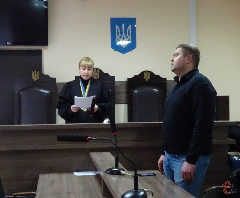 Суд депутата виправдав