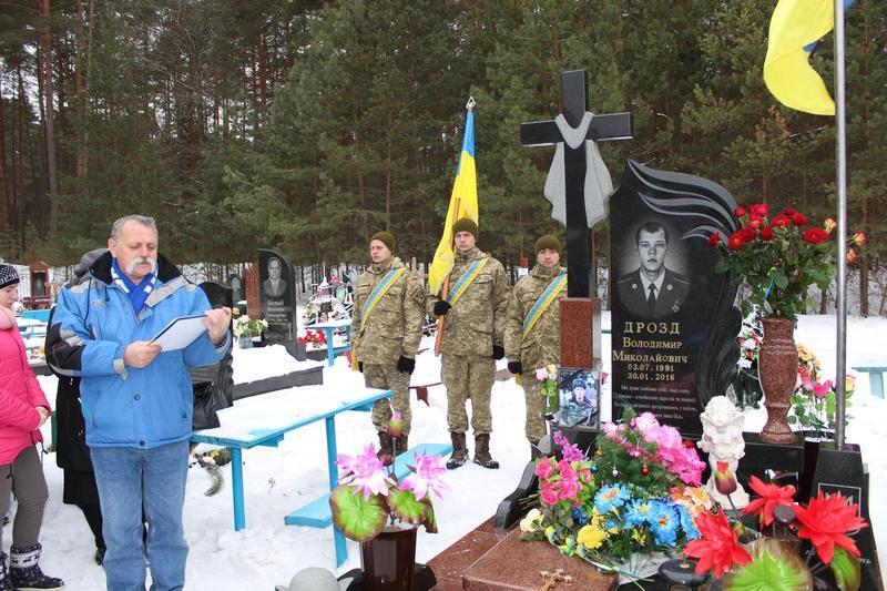 Пам'ятник Володимиру Дрозду встановили і освятили на річницю смерті