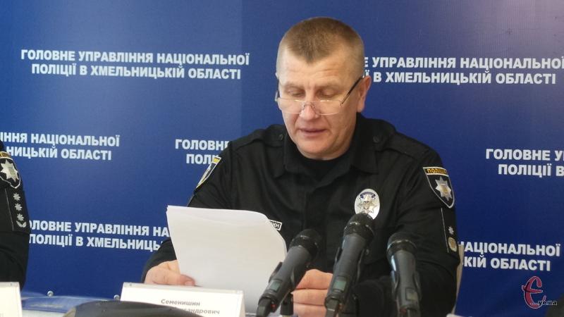Правоохоронці відпрацьовують кілька версій вбивств