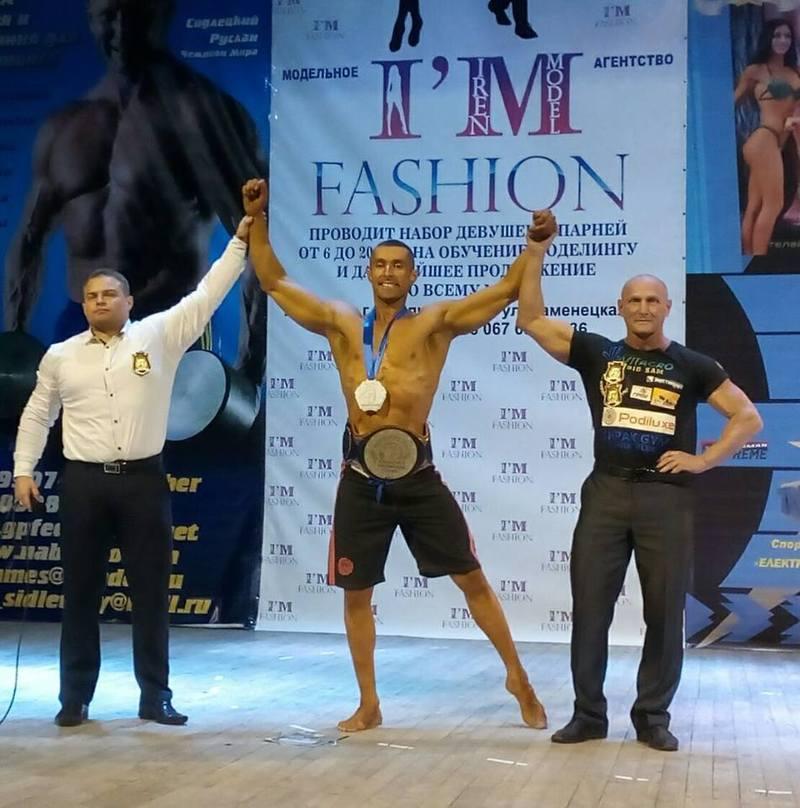 Слідчий з Чемеровеччини здобув перше на чемпіонаті України з бодібілдингу