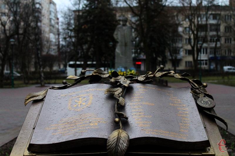 Поки що перед пам'ятником Тарасу Шевченку розгорнута книга, на якій перераховані назви благодійників та імена сакур, які  були висаджені навколо