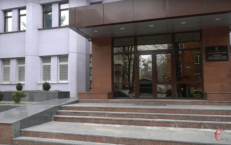 В управлінні СБУ у Хмельницькій області звертаються до мешканців області з проханням повідомляти правоохоронців про можливі злочини, пов'язані з виборами