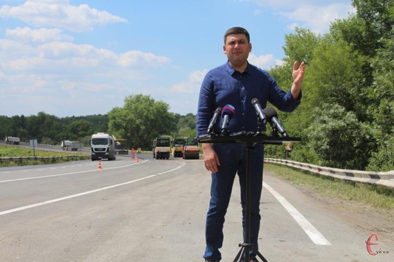Востаннє Володимир Гройсман відвідував Хмельниччину 31 травня