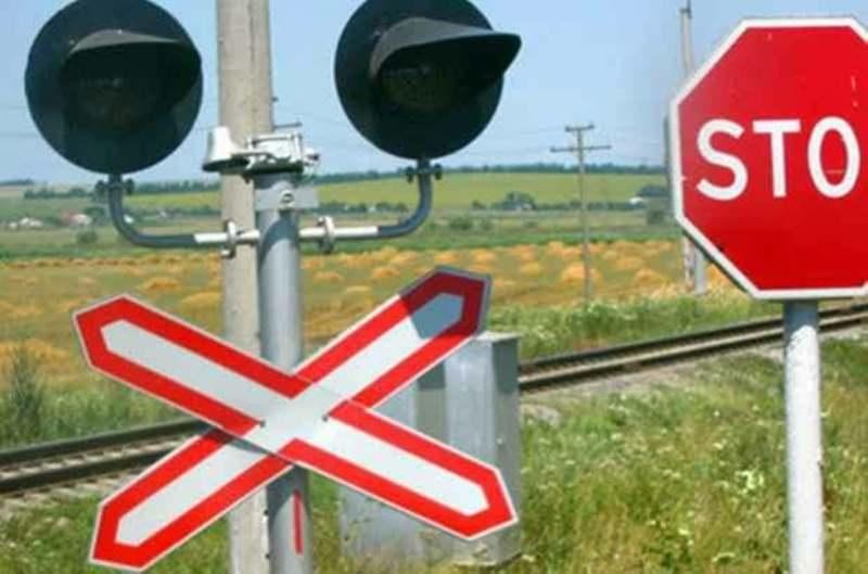 Буде перекрито рух автотранспорту через залізничний переїзд
