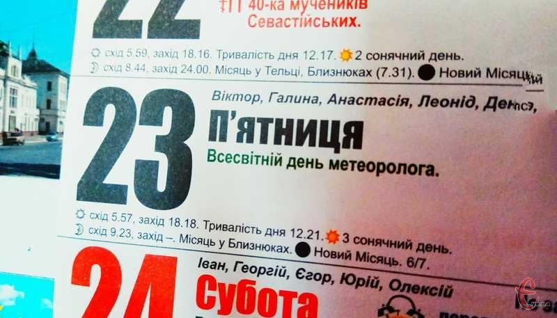 А ви знали, що саме 23 березня 1918 року Центральна Рада оголосила українську мову мовою діловодства
