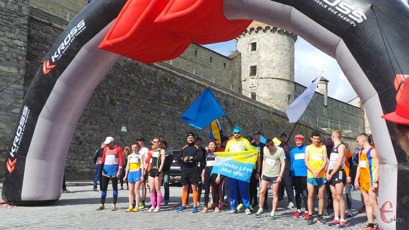 Стартували бігуни від фортеці