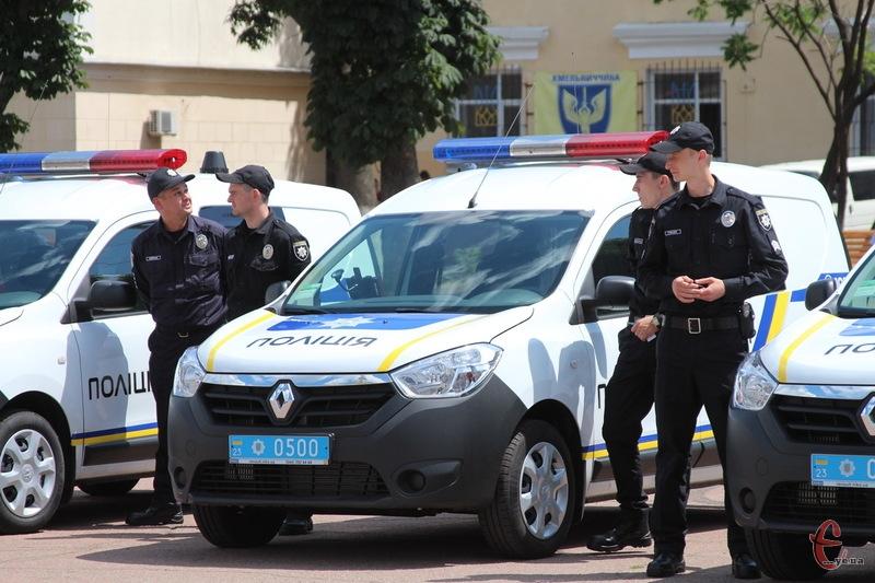Групи швидкого реагування в Хмельницькому презентували 2 липня