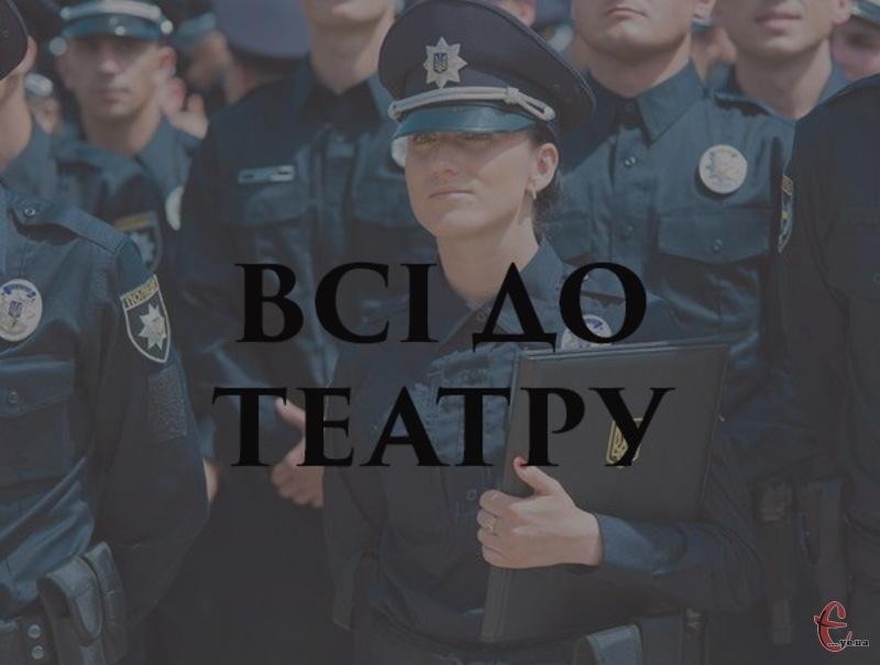 Прийом документів у нову поліцію в Хмельницькому триватиме два тижні