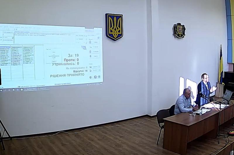 Звернення до Зеленського підтримали усі 19 депутатів Старокостянтинівської міської ради, які були присутніми на сесії