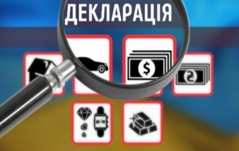 Аналіз декларацій держслужбовців Старокостянтинова