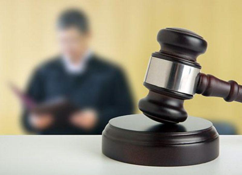 Щодо судді відкрили справу