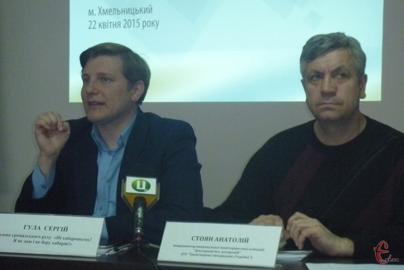 """""""У 2016 році вже можна очікувати реальної боротьби з корупцією"""", - зауважив Сергій Гула."""