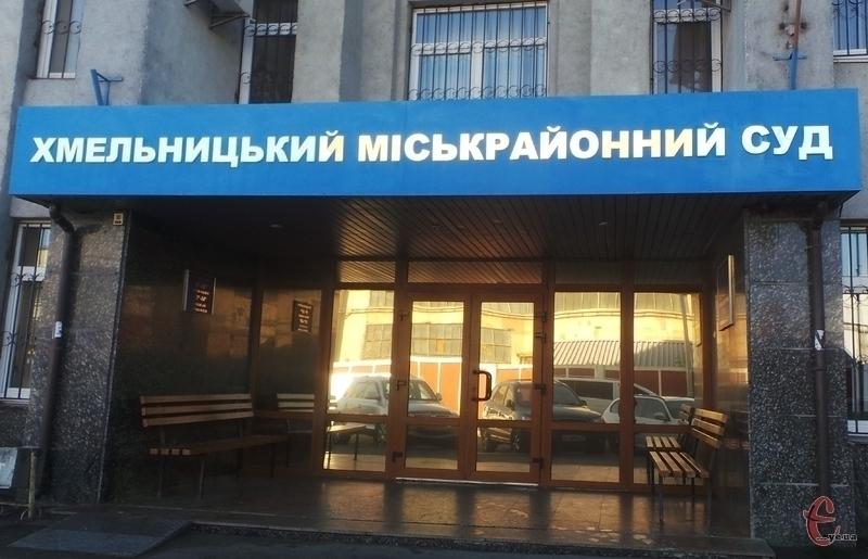 Суд визнав Олександра Скочеляса винним у вчиненні адміністративного корупційного правопорушення