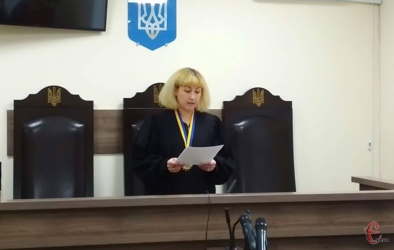 Суддя Інна Вітюк 16 липня зачитала постанову Апеляційного суду Хмельницької області стосовно скаргу Михайла Кривака