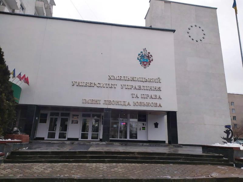 Колишній очільник ХУУПу зумів оскаржити у суді торішні вибори ректора університету