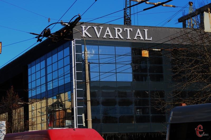 Зносити ТРЦ Квартал, який будують у центрі Хмельницького, не будуть
