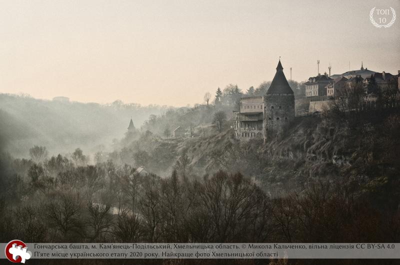 Світлина Гончарської вежі у Кам\'янці-Подільському посіла п\'яте місце