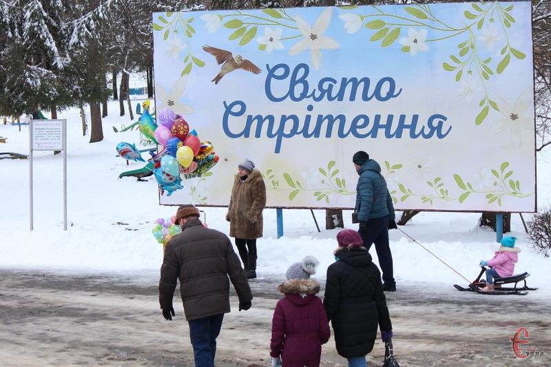 У Хмельницькому пройшло свято Стрітення