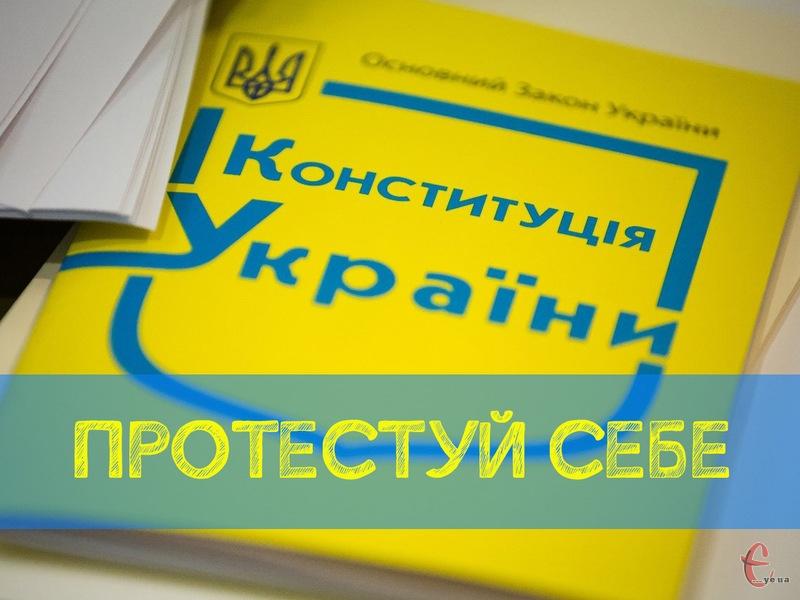 28 червня відзначається День Конституції України