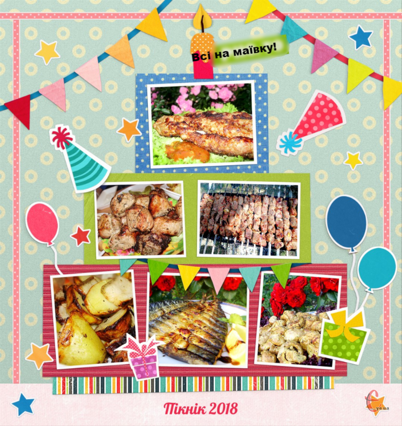 Ми підготували для вас підбірку найсмачніших страв, які можна приготувати на багатті.