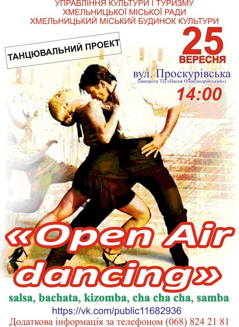 Взяти участь можуть усі танцювальні школи міста