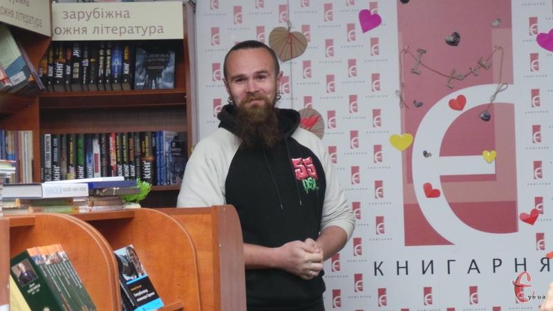 Юрій Даценко провів уже другу лекцію про невідомі факти з історії нашого міста