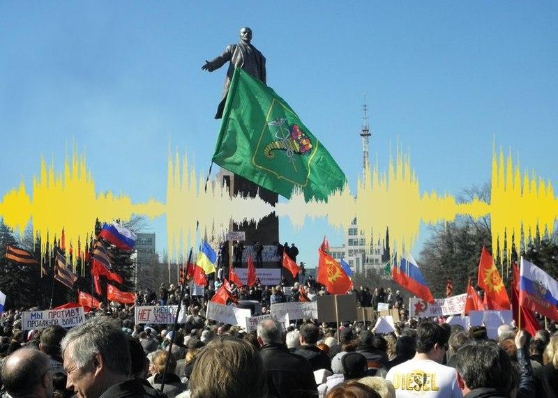 Псевдогромади Медведчука співпрацюють із путінськими партіями-прихильниками входження словянських народів у склад РФ?