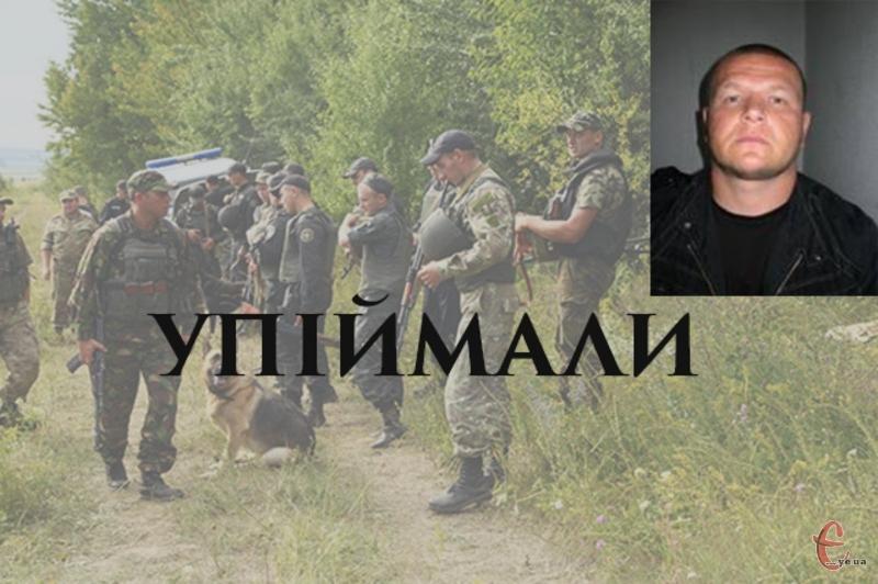 Романа Гадзіну розшукували з 25 липня