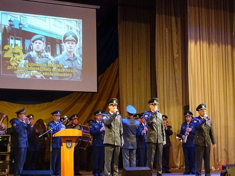 Прикордонна академія відзначила 25-річчя