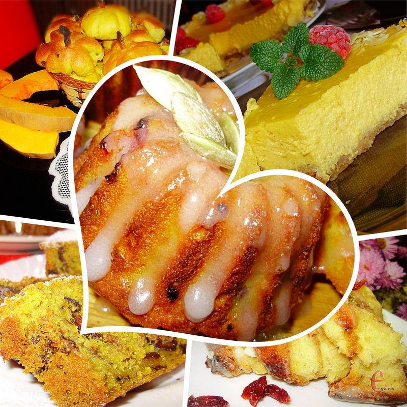 Випічка з гарбуза вважається низькокалорійною, майже дієтичною.