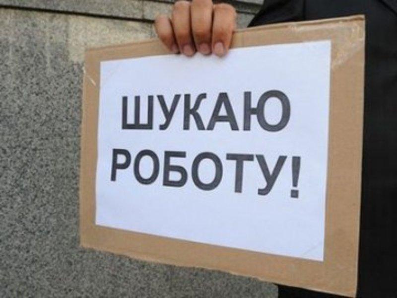 Послугами Хмельницької обласної служби зайнятості скористалися 40,2 тисяч безробітних громадян