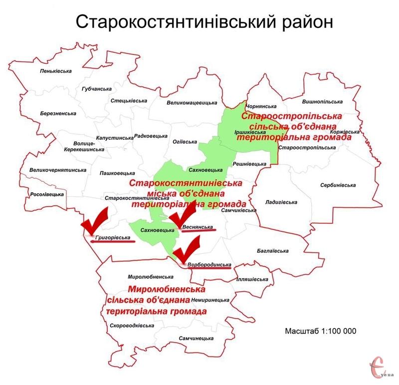 Планується, що на території Старокостянтинівського району буде три громади