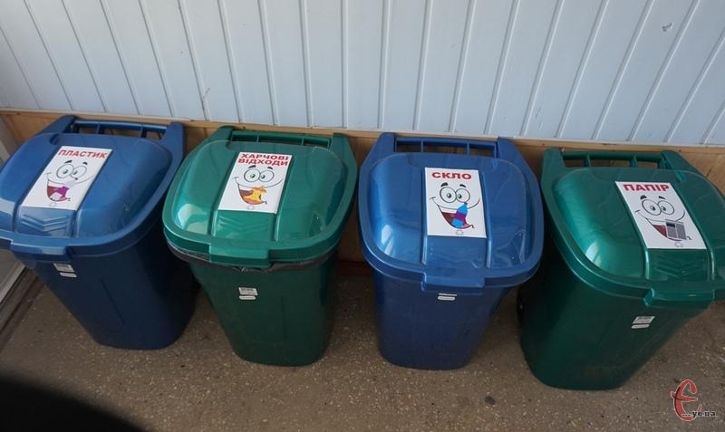 Ось такі сміттєві баки, до прикладу, уже встановлені в одній із Дунаєвецьких шкіл.