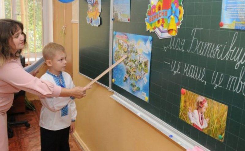 Троє педагогів з Хмельниччини потрапили до фіналу премії Global Teacher Prize Ukraine