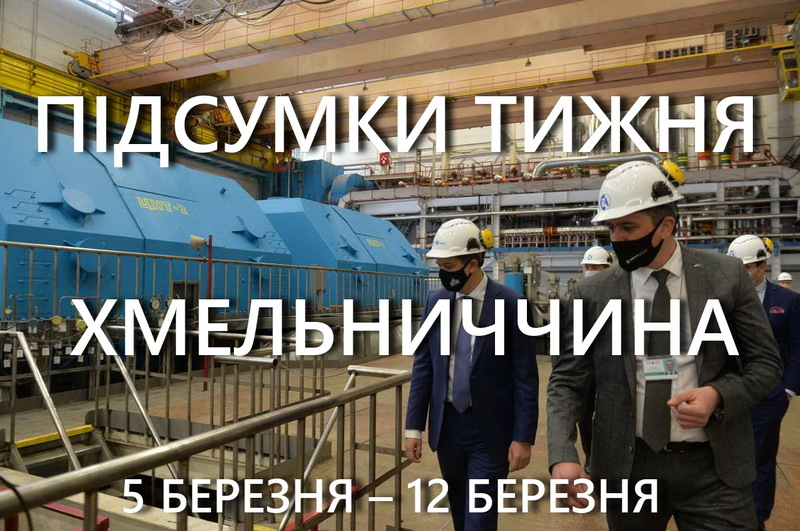 пресслужби Верховної Ради України